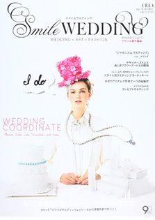 CREA Due WEDDING Smile WEDDING